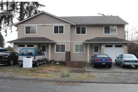 Townhouse for sale at  Mary St Unit 6071&6073 Duncan British Columbia - MLS: 451651