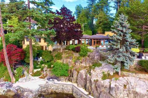 6076 Blink Bonnie Road, West Vancouver   Image 2