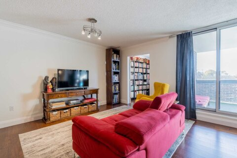 Condo for sale at 1515 Lakeshore Rd Unit 608 Mississauga Ontario - MLS: W4988347