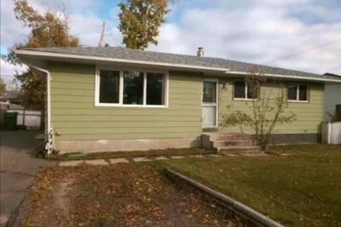 House for sale at 608 Guy Pl La Ronge Saskatchewan - MLS: SK805475