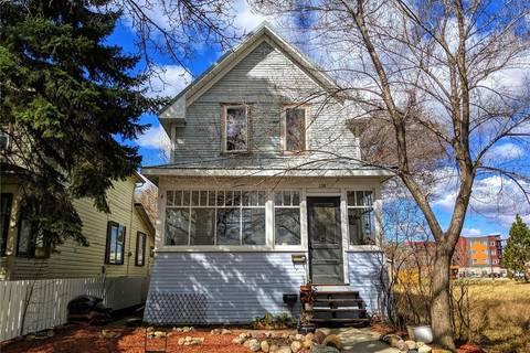 House for sale at 609 H Ave S Saskatoon Saskatchewan - MLS: SK797683