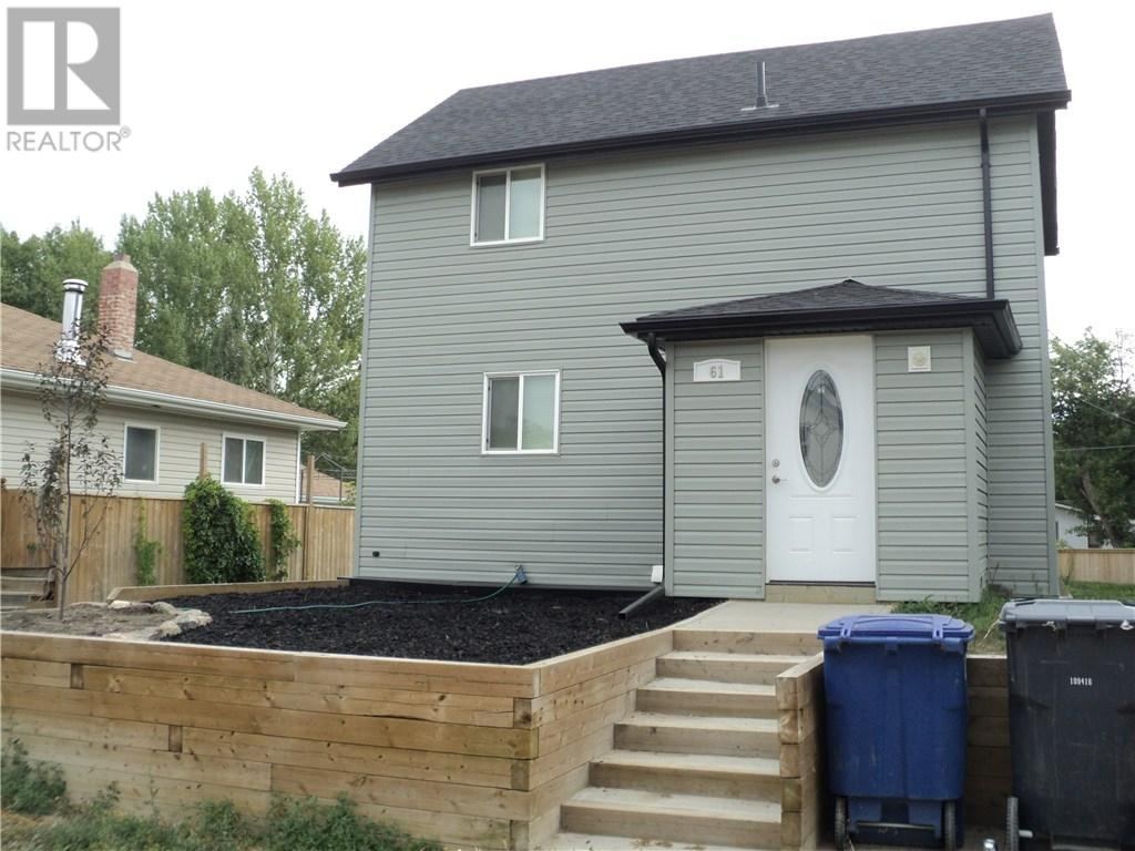 For Sale: 61 Quappelle Street, Quappelle, SK   2 Bed, 2 Bath House for $219,000. See 16 photos!