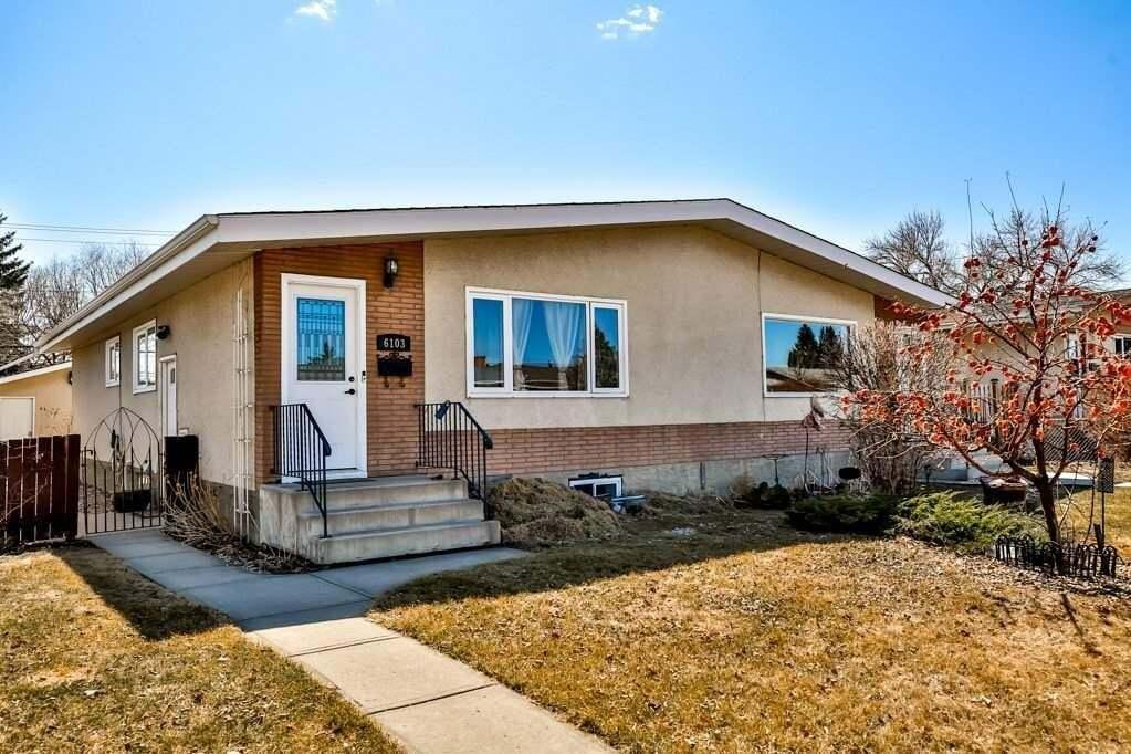 Townhouse for sale at 6103 84 Av NW Edmonton Alberta - MLS: E4194619
