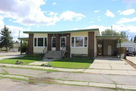 Townhouse for sale at 611 Centennial  Ave Picture Butte Alberta - MLS: A1029354