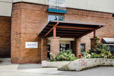 Condo for sale at 200 Keary St Unit 612 New Westminster British Columbia - MLS: R2462117