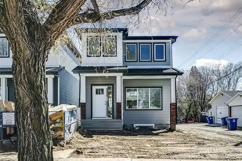 House for sale at 612 5th St E Saskatoon Saskatchewan - MLS: SK777493