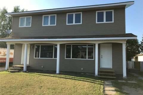 Townhouse for sale at 612 Little Quill Ave Wynyard Saskatchewan - MLS: SK811043