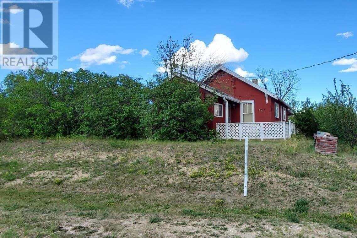 House for sale at 619 Orion St Unit 613 Saskatchewan Beach Saskatchewan - MLS: SK818674