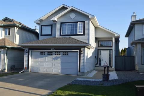 House for sale at 613 Beck Cs Sw Edmonton Alberta - MLS: E4156543
