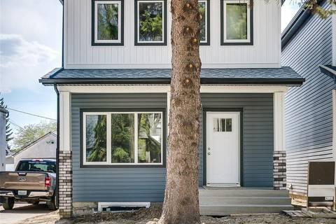House for sale at 614 5th St E Saskatoon Saskatchewan - MLS: SK777494