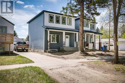 614 5th Street E, Saskatoon   Image 2