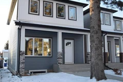 House for sale at 614 5th St E Saskatoon Saskatchewan - MLS: SK796132