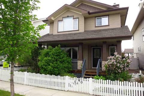 House for sale at 6140 Stinson Wy Nw Edmonton Alberta - MLS: E4156215