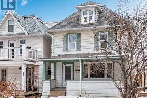 House for sale at 615 Idylwyld Cres Saskatoon Saskatchewan - MLS: SK804051