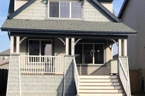 House for sale at 615 Songhurst Wd Leduc Alberta - MLS: E4150495