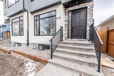 618 22 Avenue Northeast, Calgary | Image 2