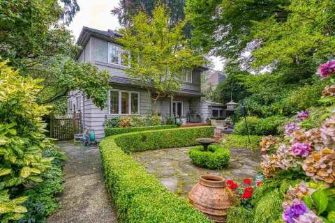 House for sale at 6188 Cedarhurst St Vancouver British Columbia - MLS: R2498264