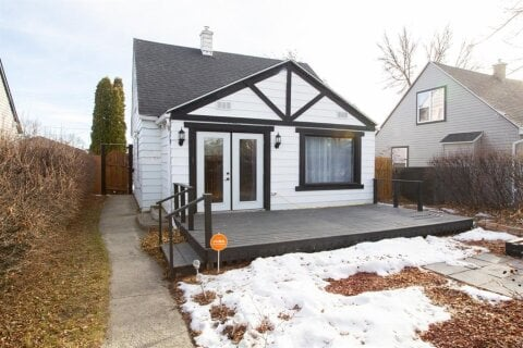 House for sale at 619 12c St N Lethbridge Alberta - MLS: A1050139