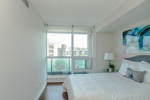 Apartment for rent at 600 Fleet St Unit 619 Toronto Ontario - MLS: C5054536