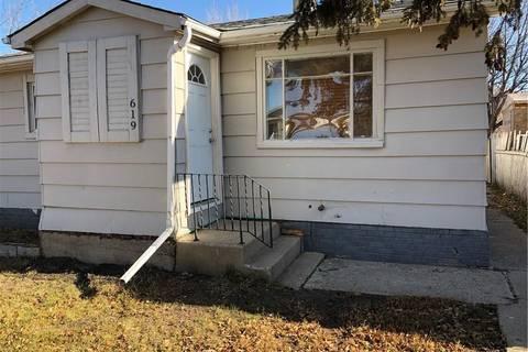 House for sale at 619 Athol St Regina Saskatchewan - MLS: SK787923