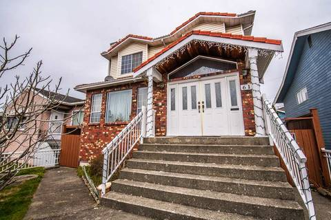 House for sale at 619 57th Ave E Vancouver British Columbia - MLS: R2342276