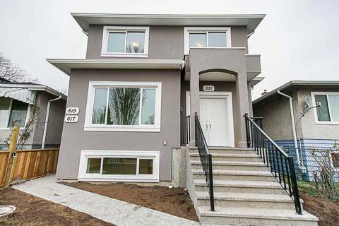 House for sale at 621 65th Ave E Vancouver British Columbia - MLS: R2350609
