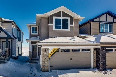 Townhouse for sale at 624 Edgefield  St Strathmore Alberta - MLS: A1056973