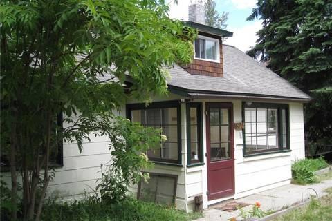 624 Wasson Street, Nelson   Image 1