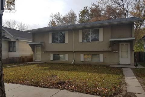 625 - 627 I Avenue S, Saskatoon | Image 2
