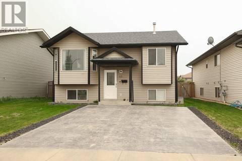 House for sale at 63 Jennings Cres Red Deer Alberta - MLS: ca0168467