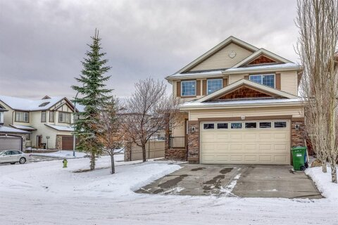 House for sale at 63 Panamount  Vw Calgary Alberta - MLS: A1050887