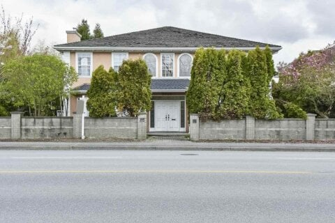 House for sale at 6315 Blundell Rd Richmond British Columbia - MLS: R2516650