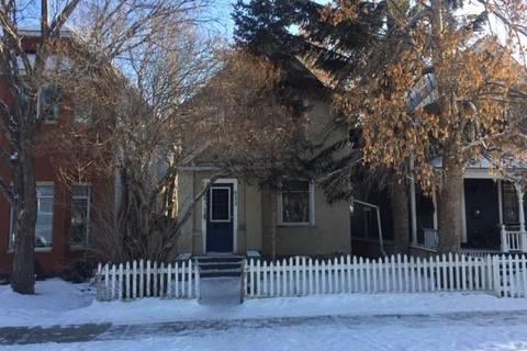 633 2 Avenue Northwest, Calgary   Image 1