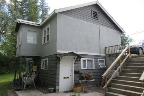 Townhouse for sale at 633 Murphy St Quesnel British Columbia - MLS: R2346814