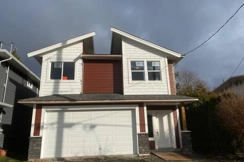 House for sale at 6346 Reid Rd Sardis British Columbia - MLS: R2406145