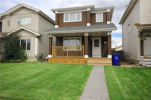 House for sale at 636 Athabasca Ave Fort Mcmurray Alberta - MLS: FM0193938