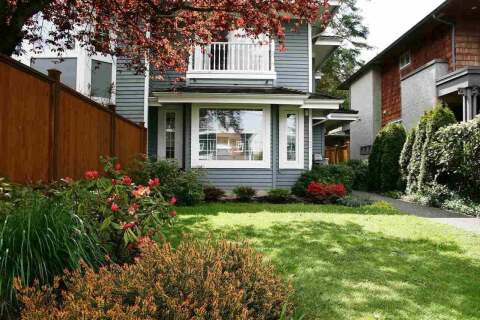 Townhouse for sale at 6362 Douglas St West Vancouver British Columbia - MLS: R2455835