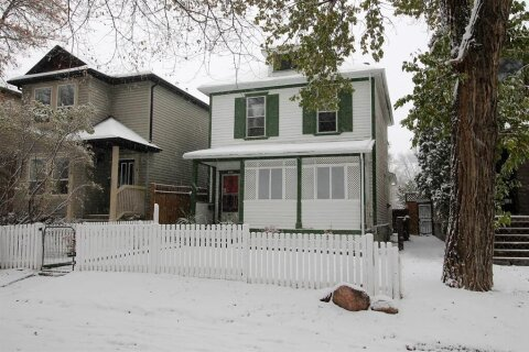 House for sale at 637 6 St S Lethbridge Alberta - MLS: A1044090