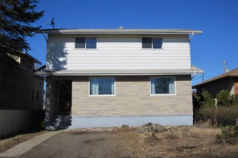 House for sale at 639 Vickers St N Thunder Bay Ontario - MLS: TB190952