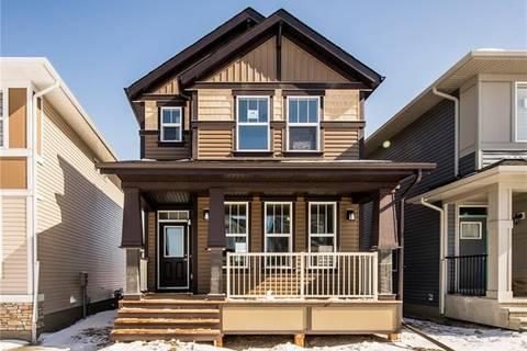 House for sale at 64 Evanscrest Pl Northwest Calgary Alberta - MLS: C4291072