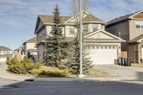 House for sale at 64 Everbrook Dr SW Calgary Alberta - MLS: A1053300