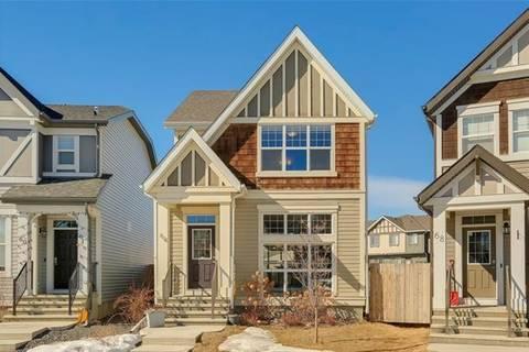 House for sale at 64 New Brighton Gr Southeast Calgary Alberta - MLS: C4233514
