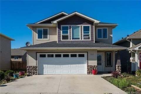 House for sale at 641 48 Ave Coalhurst Alberta - MLS: LD0186857