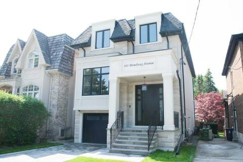 House for sale at 641 Broadway Ave Toronto Ontario - MLS: C4778923