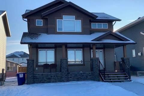 House for sale at 643 Childers Bend Saskatoon Saskatchewan - MLS: SK795196