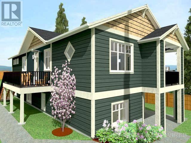 House for sale at 643 Hamilton Ave Nanaimo British Columbia - MLS: 463854