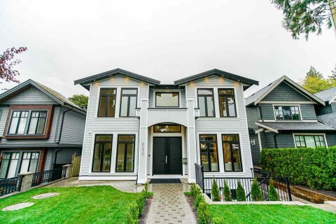 House for sale at 6470 Malvern Ave Burnaby British Columbia - MLS: R2507828