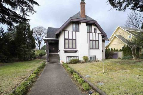 House for sale at 6483 Wiltshire St Vancouver British Columbia - MLS: R2384208