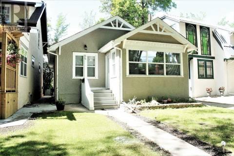 House for sale at 65 Angus Cres Regina Saskatchewan - MLS: SK760529