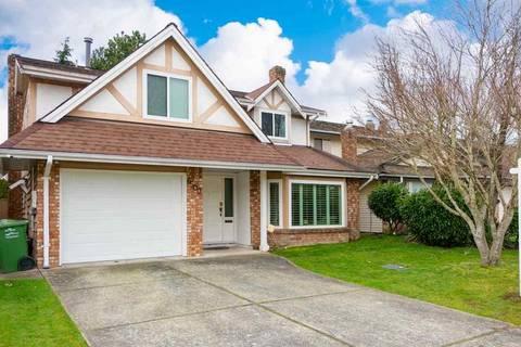 House for sale at 6500 Dakota Dr Richmond British Columbia - MLS: R2337207